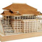 清水寺 【模型】 ―清水の舞台―