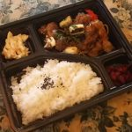 ジャンク弁当 ―キジ焼き弁当― 350円 【ジャンク品紹介】
